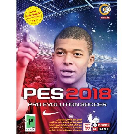 بازی کامپیوتر فوتبال pes 2018
