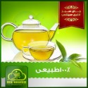چای سبز باطعم بهارنارنج طبیعی وباکیفیت