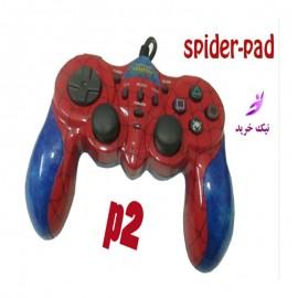دسته پلی استیشن2 عنکبوتی