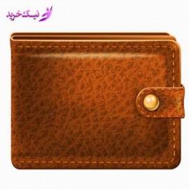 کیف جیبی با چرم 100 درصد طبیعی