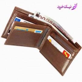 کیف جیبی چرمی