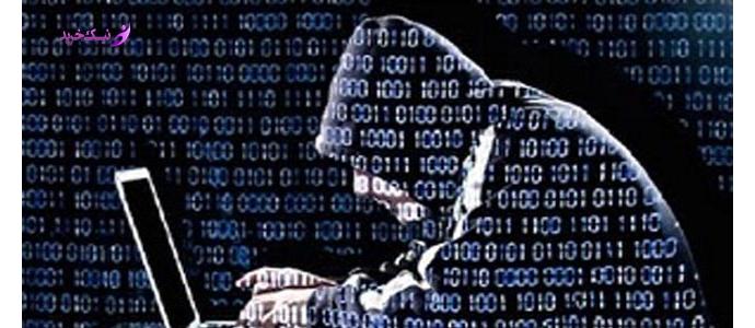 امکان هک اکانتهای کاربران در تلگرام